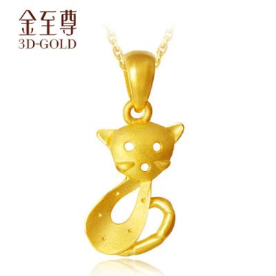 可爱猫咪黄金吊坠