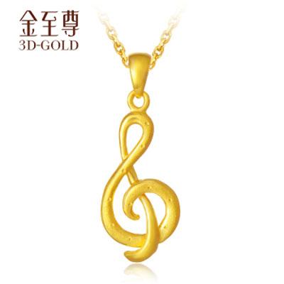 金至尊-音乐符黄金吊