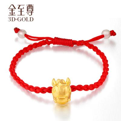 路路通转运珠红绳手链