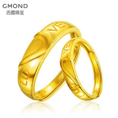 吉盟珠宝-爱印黄金对