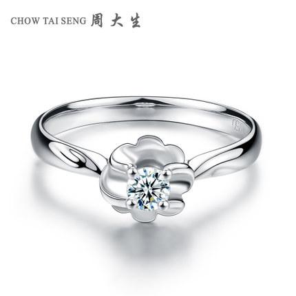纯爱钻石戒指