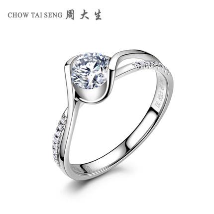 拥有钻石戒指