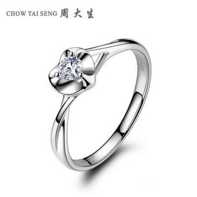 心颜钻石戒指